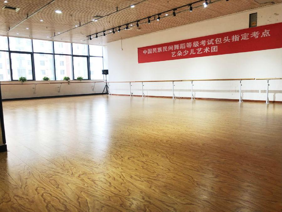 包头舞蹈培训